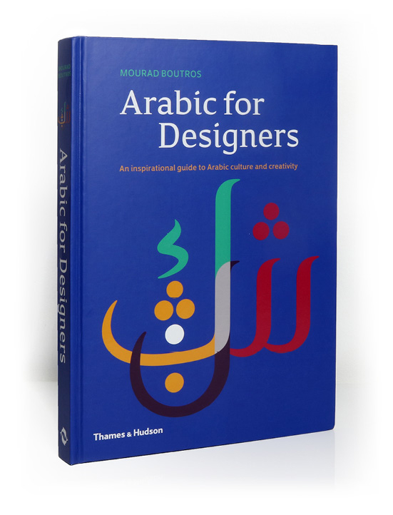 Arabic for Designers Book Cover